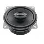 Коаксиальная акустика Hertz CX 130