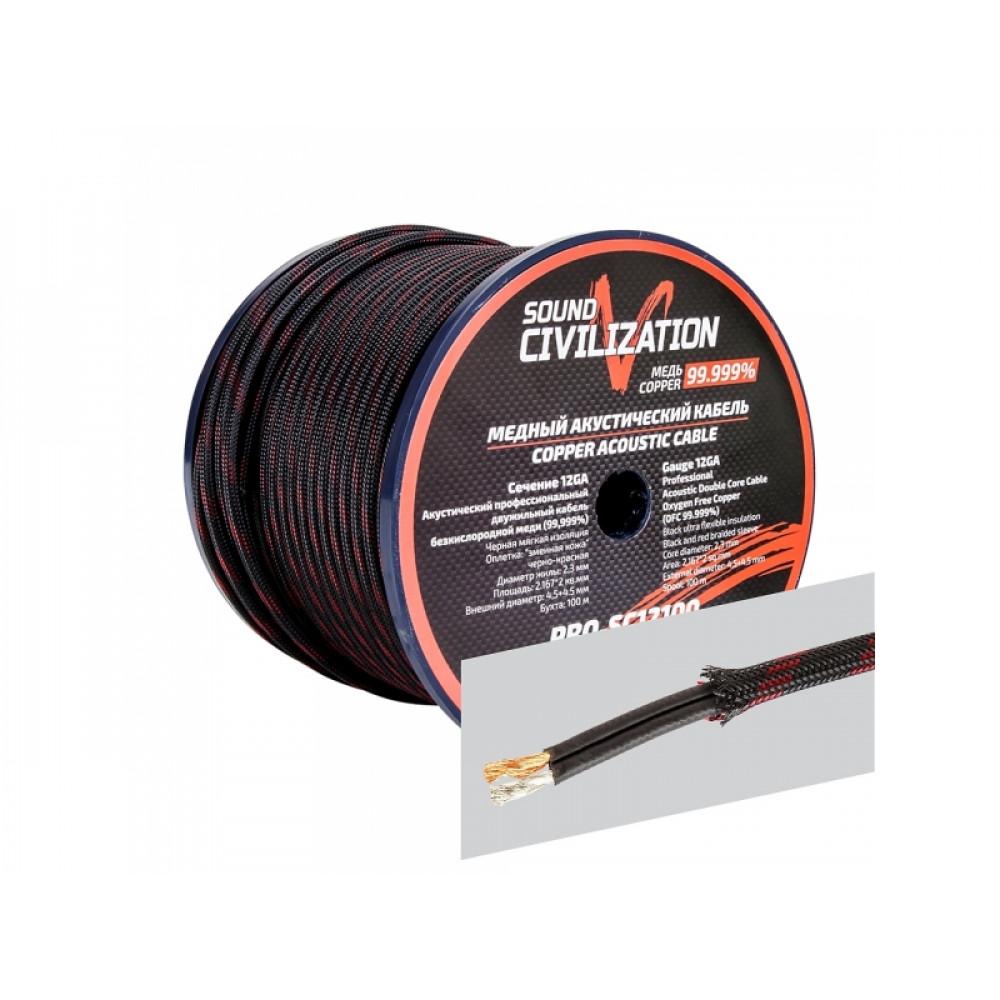 Акустический кабель Kicx SC-12100 (12GA, 3.5 кв.мм)