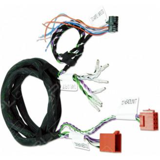 Жгут проводов Audison AP 560P P I/O